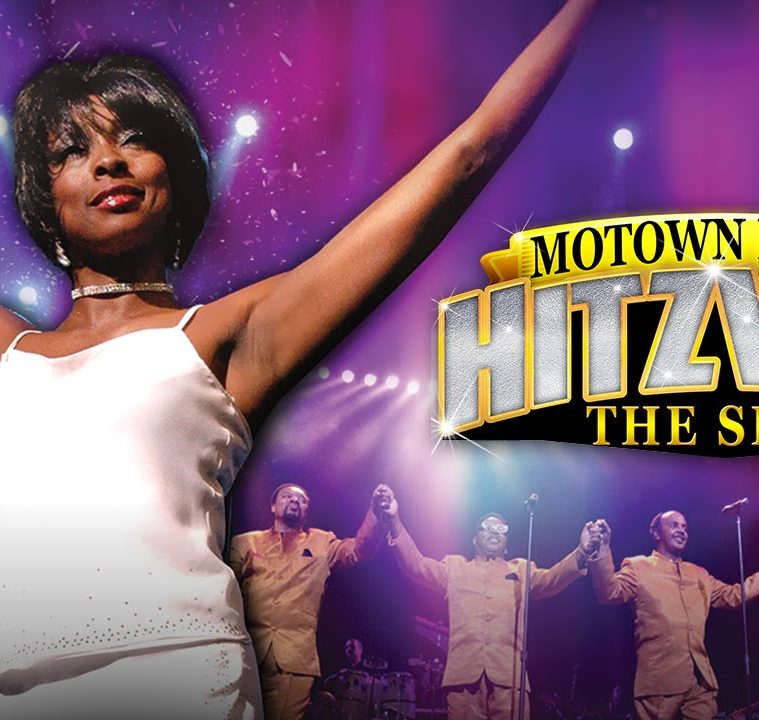Hitsville - The Show Tickets Online Las Vegas